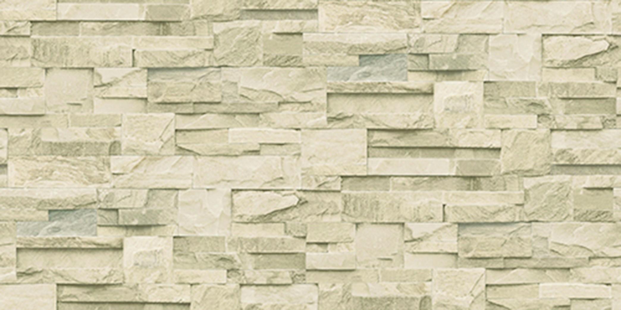 Tapety na zeď Vavex J274-07 | 0,53 x 10,05 m (Vinylová tapeta - béžová)